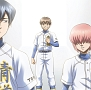 """COMPLETE SONGS """"ACE OF DIAMOND"""""""