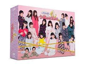 AKB48の今夜はお泊まりッ BOX
