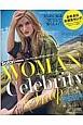 WOMAN Celebrity Snap (10)