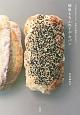 簡単もちふわドデカパン ただ材料を混ぜるだけ、発酵は冷蔵庫におまかせ!