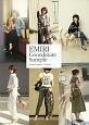 EMIRI Coordinate Sample Spring-Summer/182styles 美人開花シリーズ