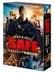SAFE -カリフォルニア特別救助隊- DVD-BOX1