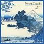 News Tracks-和- 其の参
