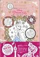 DISNEY PRINCESS/ディズニープリンセス 精密塗絵アートセラピー・シリーズ