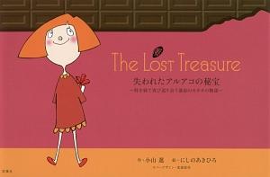 『The Lost Treasure 失われたアルアコの秘宝』ジョン・コナリー