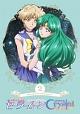 美少女戦士セーラームーンCrystal SeasonIII (2)(通常版)