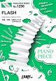 FLASH by Perfume ピアノソロ・ピアノ&ヴォーカル