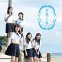 甘噛み姫(D)(DVD付)