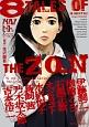 アイアムアヒーロー 公式アンソロジーコミック:8 TALES OF THE ZQN
