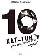 """KAT-TUN/KAT-TUN 10TH ANNIVERSARY BEST """"10Ks!"""""""