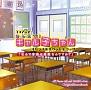 TVアニメ おしえて!ギャル子ちゃん オリジナルサウンドトラック「なんで音楽は素敵なんですか?」