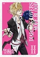 DIABOLIK LOVERS MORE,BLOOD II(通常版)