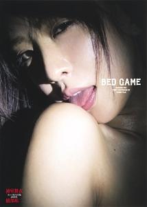 綾部祐二『BED GAME 神室舞衣ファースト写真集 photo by 綾部祐二』