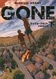 GONE(下)