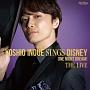 Yoshio Inoue sings Disney ~One Night Dream! The Live(DVD付)