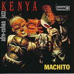 キャノンボール・アダレイ『ケニア:アフロ・キューバン・ジャズ』