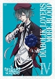 DIABOLIK LOVERS MORE,BLOOD IV