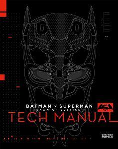 アダム ニューウェル『バットマンvsスーパーマン ジャスティスの誕生 TECH MANUAL』