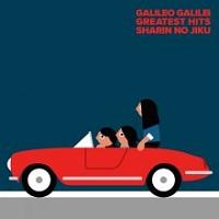 Galileo Galilei『車輪の軸』