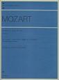 モーツァルト:ピアノソナタ イ長調 トルコ行進曲付き 2014年発見の自筆譜に基づく原典版