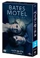 ベイツ・モーテル シーズン2 DVD-BOX