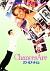 ワン・モア・タイム[HPBS-12056][DVD]