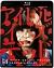 アイドル・イズ・デッド[KIXF-4031][Blu-ray/ブルーレイ]