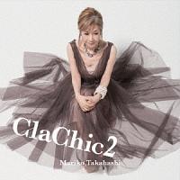 ClaChic 2 -ヒトハダ ℃-