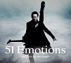 51 Emotions the best for the future(DVD付)