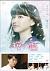 桜ノ雨[DABA-5014][DVD]