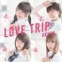 LOVE TRIP/しあわせを分けなさい(E)(DVD付)
