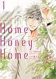 Home,Honey Home (1)