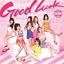 Good Luck(B)(DVD付)