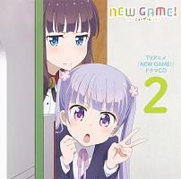 日笠陽子『TVアニメ「NEW GAME!」ドラマCD 2』