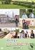 関口知宏のヨーロッパ鉄道の旅 ベルギー編[NSDS-21858][DVD]