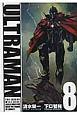 ULTRAMAN (8)