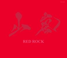 KYONO『RED ROCK』