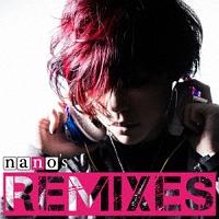 ナノ『nano's REMIXES』