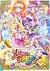 魔法つかいプリキュア! Blu-ray vol.4[PCXX-50107][Blu-ray/ブルーレイ]