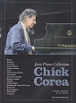 ジャズ・ピアノ・コレクション チック・コリア