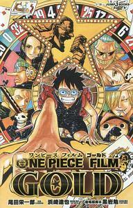ONE PIECE FILM GOLD