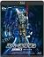 スペース・サタン -HDリマスター版-[BBXF-2103][Blu-ray/ブルーレイ]