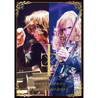 ブライアン・バン・ホルト『billboard classics presents INNOVATION CLASSICS TOMOMI NISHIMOTO × TOSHIHIKO TAKAMIZAWA(BD+DVD)』