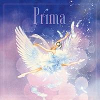 Prima~バレエ音楽名曲集~