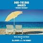BON-VOYAGE ESCAPE 〜Summer Coolness〜