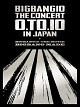 BIGBANG10 THE CONCERT:0.TO.10 IN JAPAN+BIGBANG10 THE MOVIE BIGBANG MADE