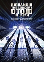 BIGBANG10 THE CONCERT:0.TO.10 IN JAPAN+BIGBANG10 THE MOVIE BIGBANG MADE(通常盤)