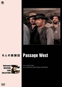 フランク・フェイレン『ハリウッド西部劇映画傑作シリーズ 6人の脱獄囚』