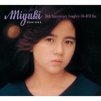 杉浦幸『30th Anniversary コンプリートCD+DVD BOX』