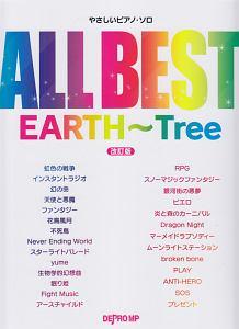 ALL BEST EARTH~Tree<改訂版>